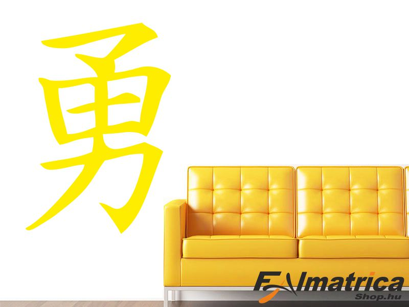 34. Kanji Brave falmatrica